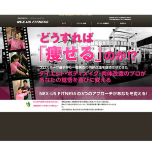 NEX-US FITNESS(ネクサスフィットネス)浦和西口店のサムネイル画像
