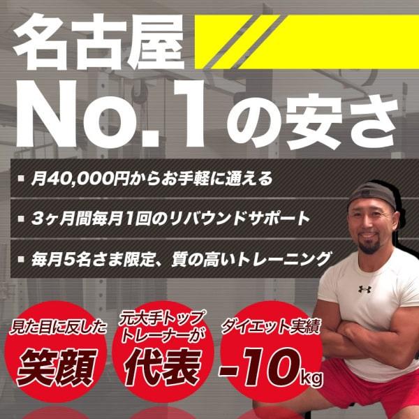 AOKI JYUKU(アオキジュク)