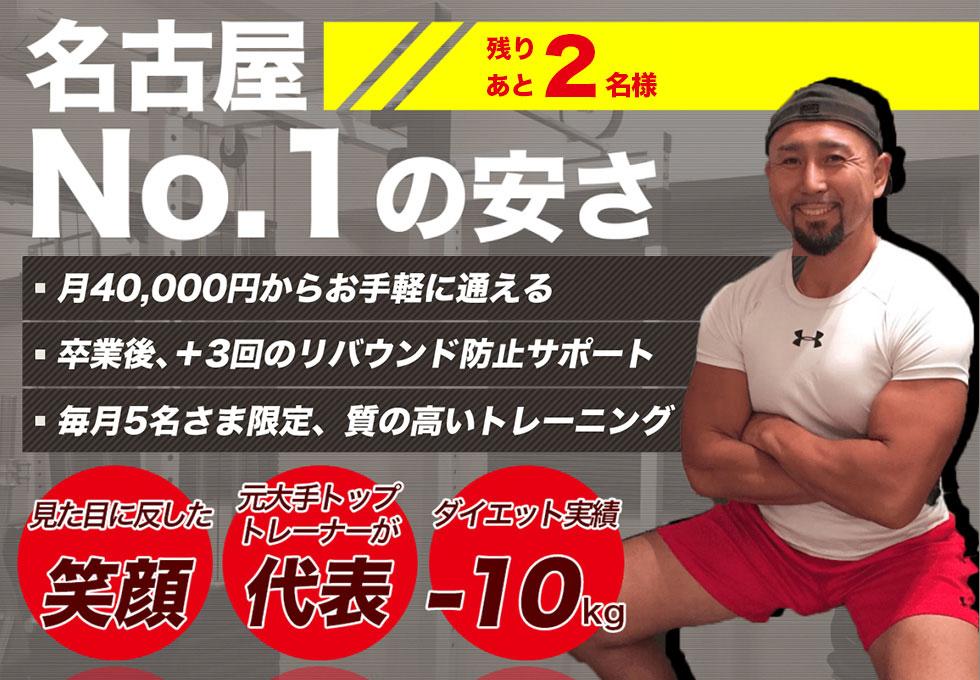 AOKI JYUKU(アオキジュク)名古屋店のサムネイル画像