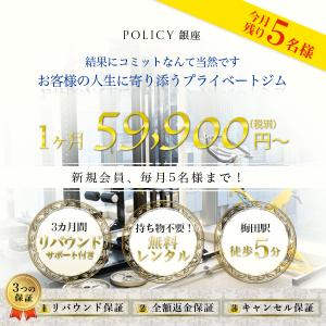 polcy-umeda_eye_5