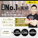 bikarada_maineye_ikebukuro_c2
