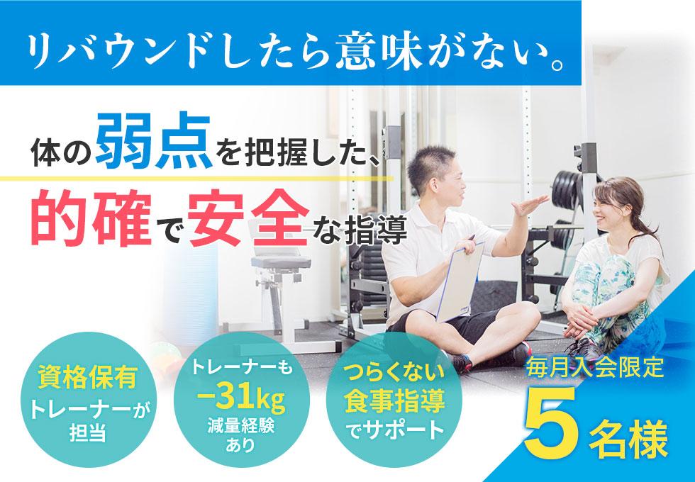 パーソナルジムsin(シン)名古屋栄店のサムネイル画像