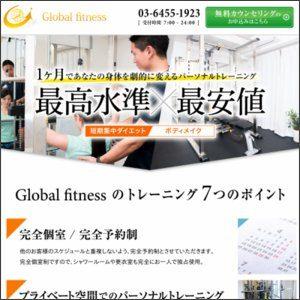 Global fitness(グローバルフィットネス)新宿店のサムネイル画像