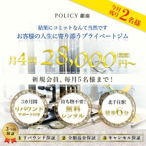 policy_eye_kitasenju2
