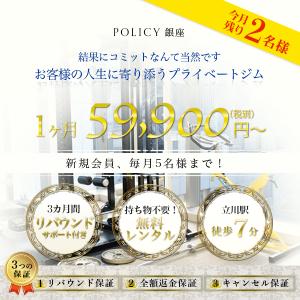 polcy-tachikawa_eye_2