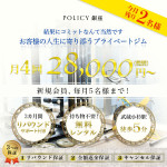 policy_eye_musaco2