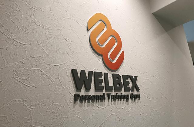 WELBEX(ウェルベックス)池袋西口店