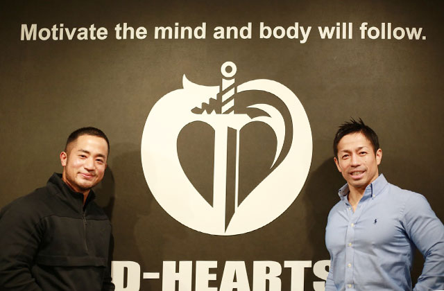 リバウンドさせないダイエット!D-HEARTS 新宿店