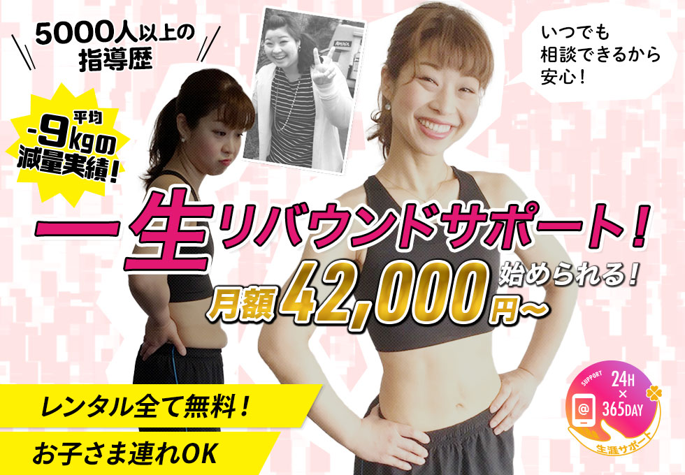 OUT LINE(アウトライン)川崎店のサムネイル画像