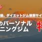 shizuoka_matome