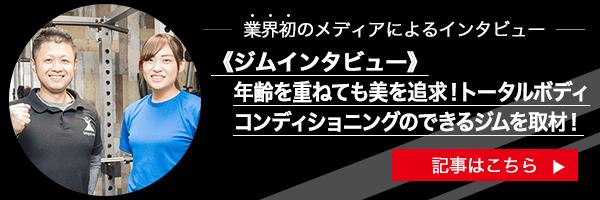 トータルボディコンディショニング improve(インプルーヴ)横浜店