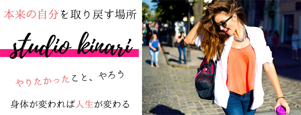 studio kinari(スタジオキナリ)那覇のサムネイル画像