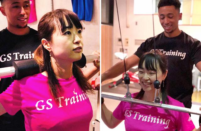 GSトレーニング