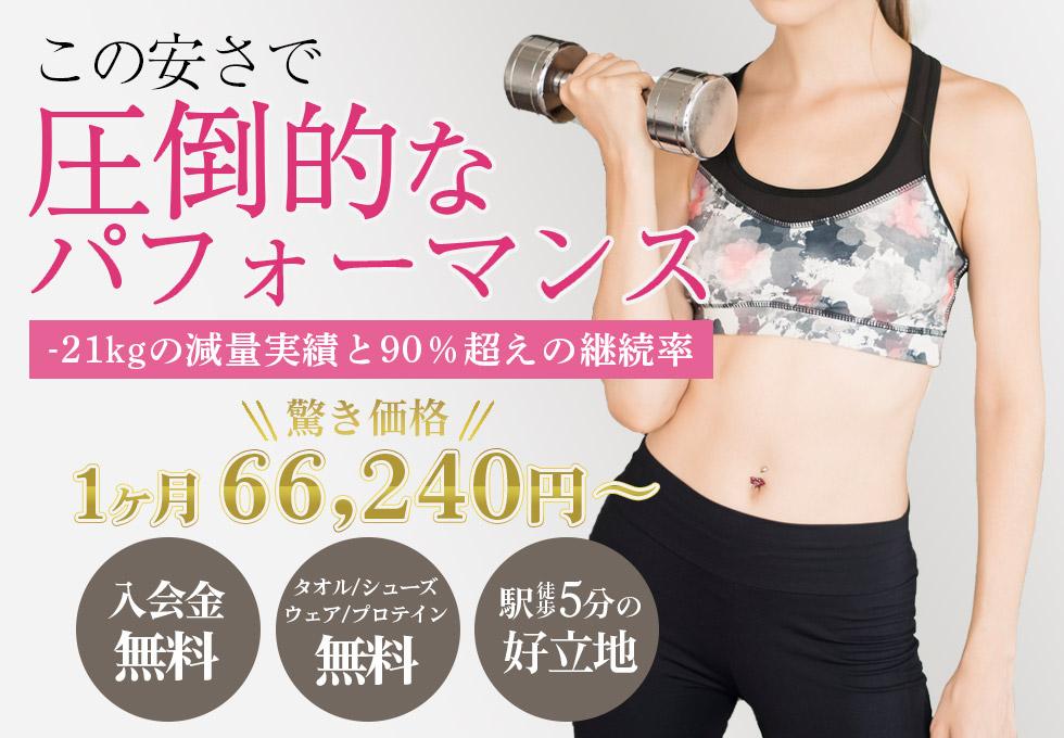 GSトレーニング 西新宿店のサムネイル画像