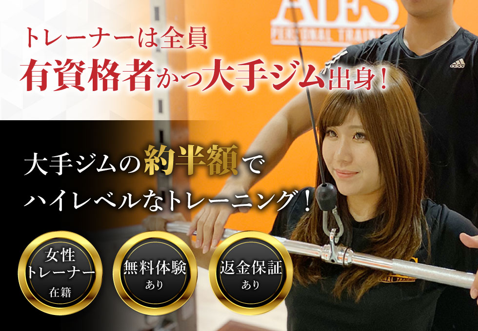 ALES(アレス)川崎店のサムネイル画像