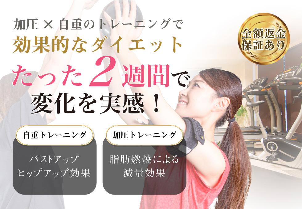 FREYJA(フレイヤ)滋賀大津京店のサムネイル画像