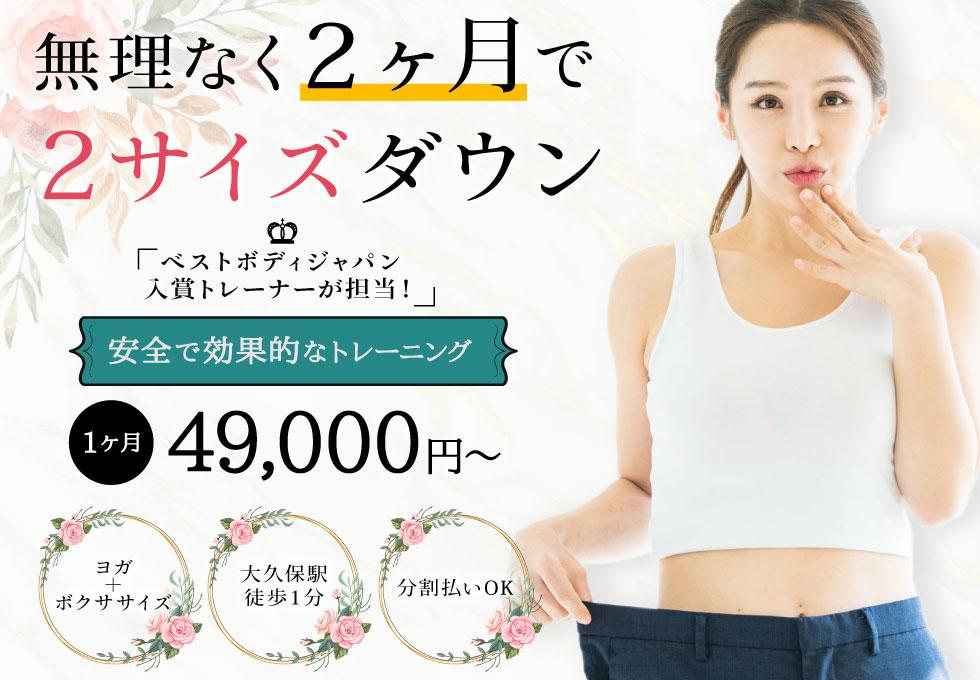 YOLO fitness(ヨーローフィットネス)のサムネイル画像