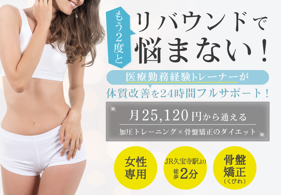 M`sTrainingGym(エムズ)八尾久宝寺店のサムネイル画像