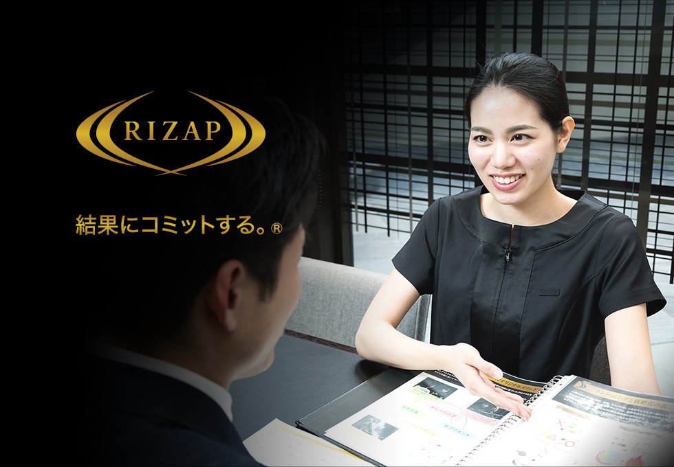 RIZAP(ライザップ)西宮北口店のサムネイル画像