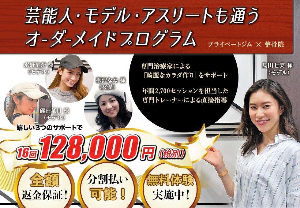EXE(エグゼ)駒沢大学店のサムネイル画像