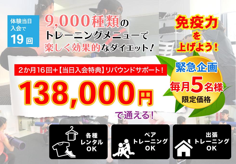 fitness studio Bmate(ビーメイト)岐阜店のサムネイル画像