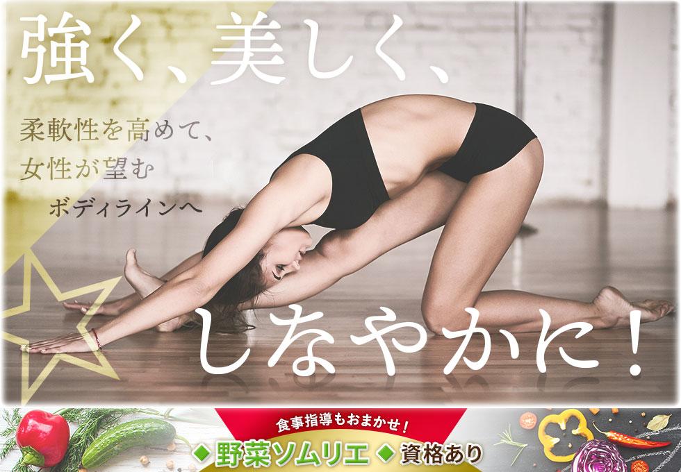 INFINITY☆STYLE(インフィニティ スタイル)のサムネイル画像
