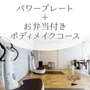 Light駒沢(ライトコマザワ)のサムネイル画像