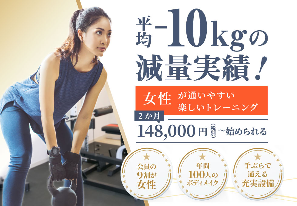 AX FITNESS(アックスフィットネス)福岡店のサムネイル画像