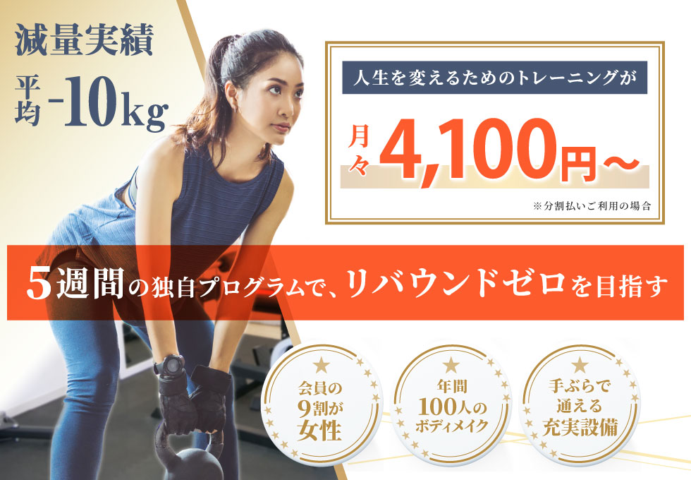 AX FITNESS(アックスフィットネス)福岡店のサムネイル画像