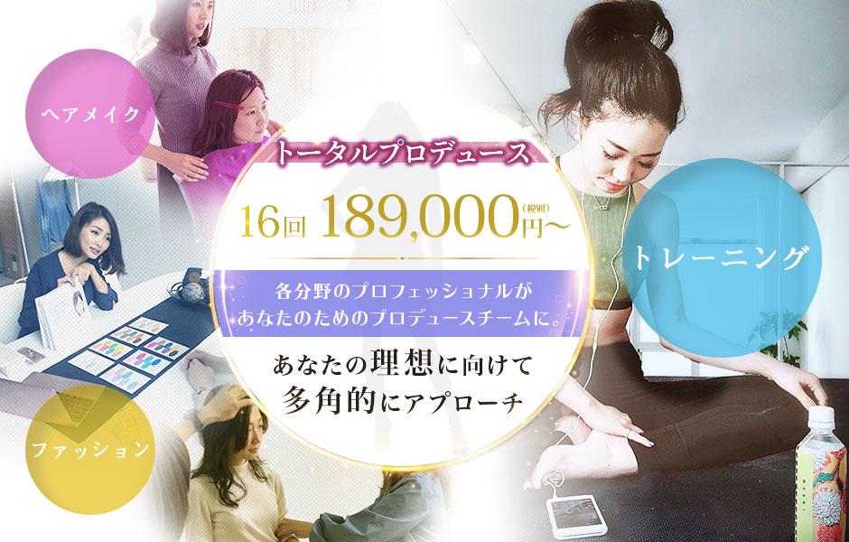 Human Produce Salon BESTA(ビスタ)恵比寿店のサムネイル画像