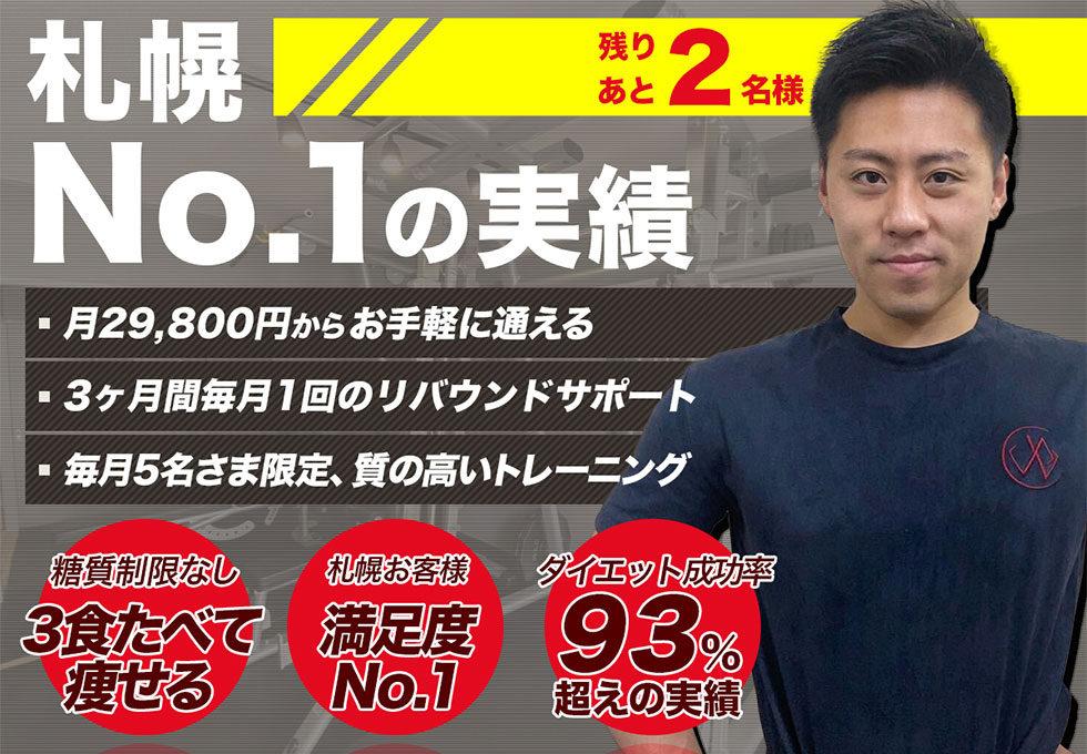 D-HEARTS(ディーハーツ)札幌店のサムネイル画像