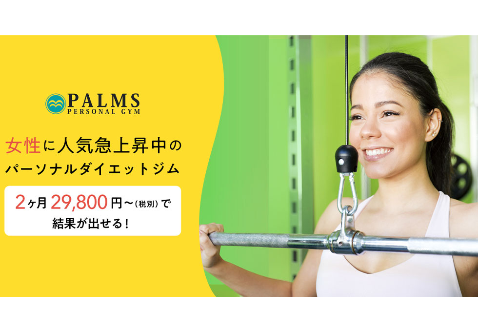 PALMS(パームス)六本木店のサムネイル画像