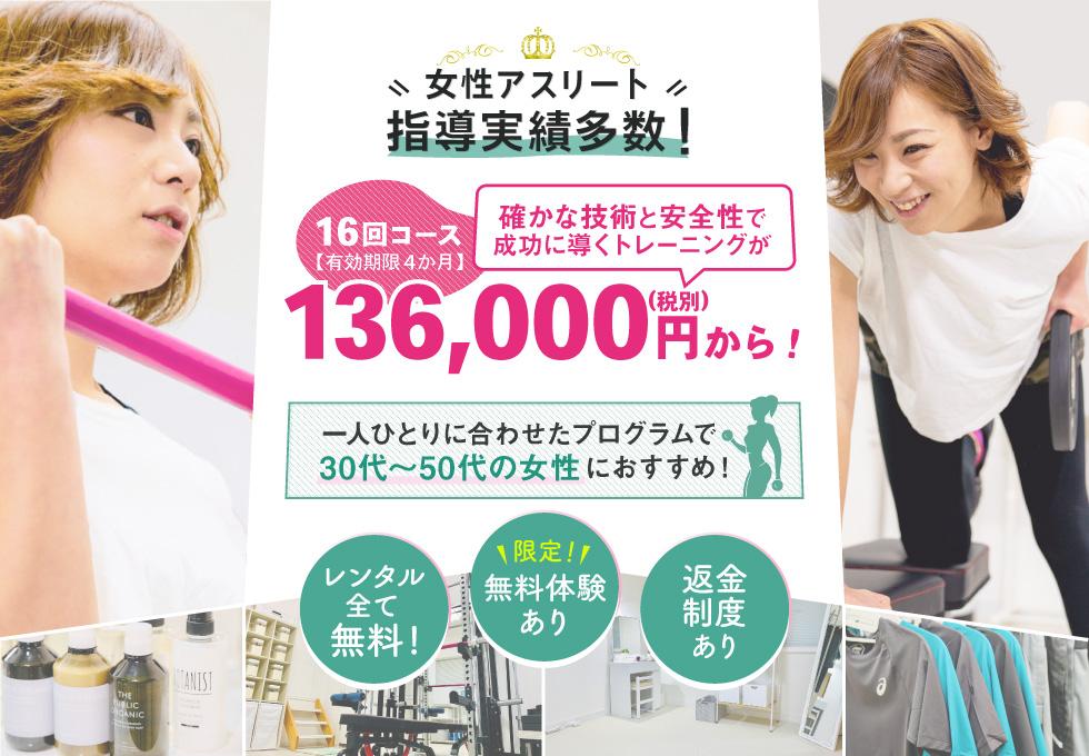 スタイルメソッド 札幌店のサムネイル画像