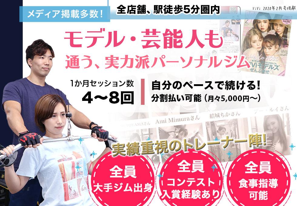 MY routin GYM(マイルーティンジム)目黒店のサムネイル画像