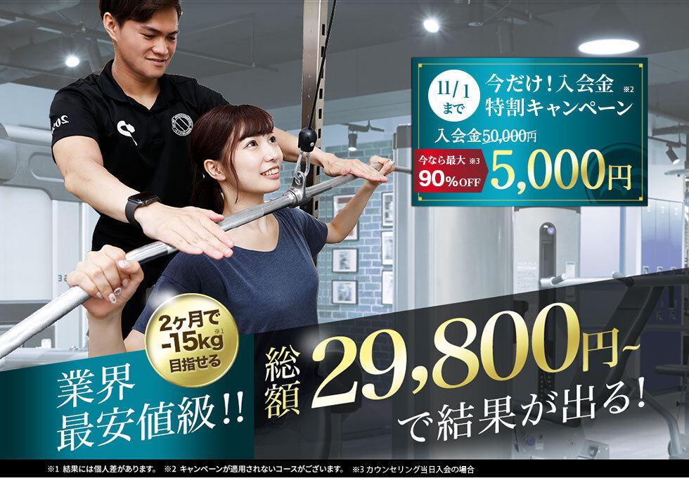 PALMS(パームス)新宿店のサムネイル画像