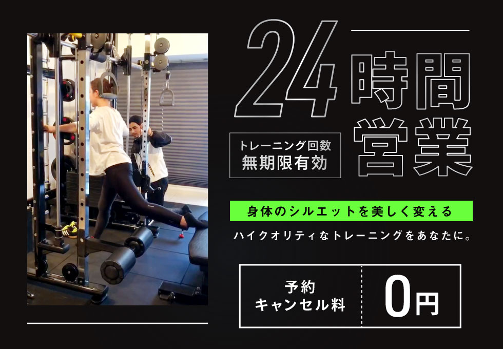 Fabro Personal Gym(ファブロ)名古屋店のサムネイル画像
